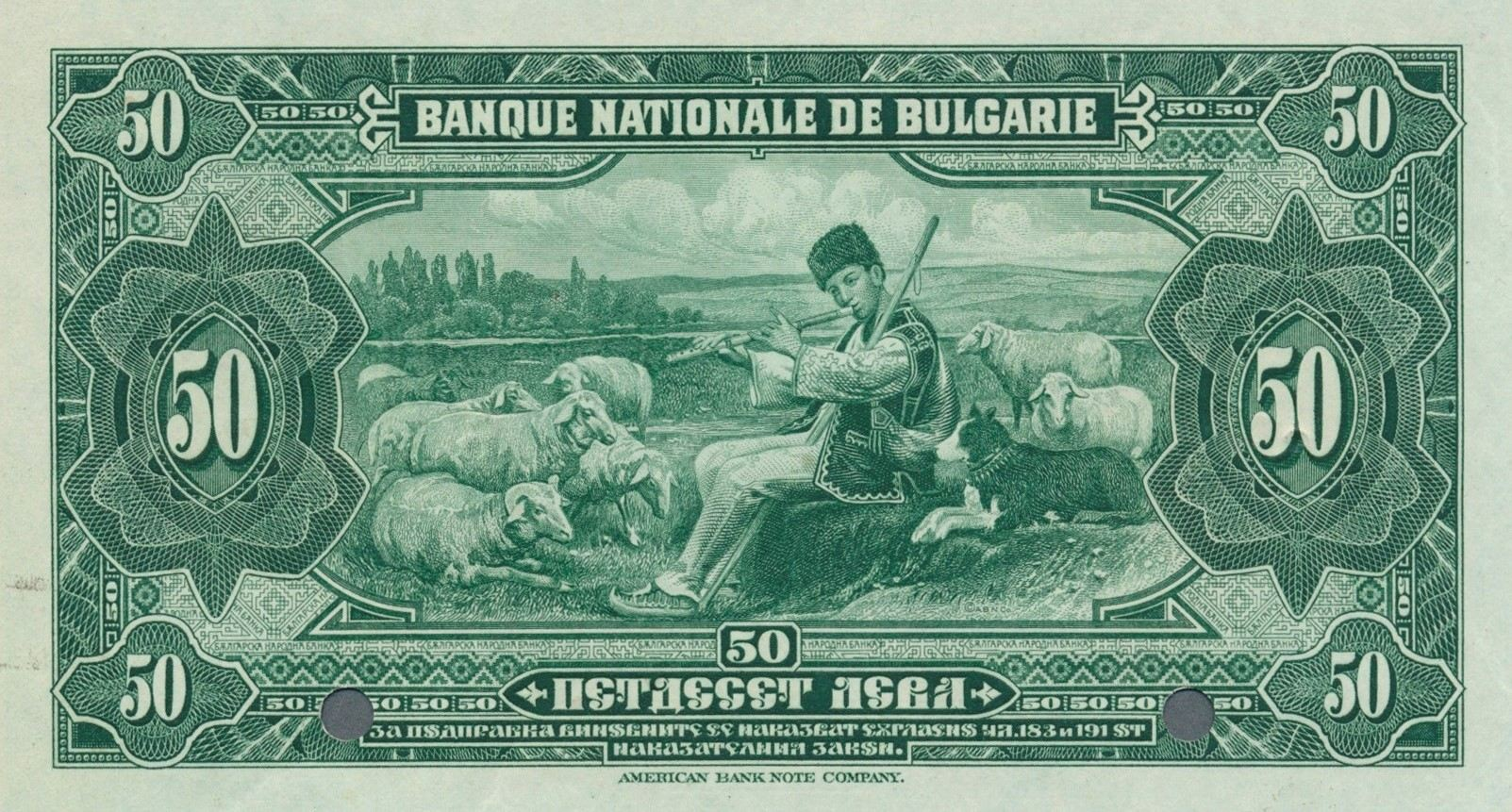Bulgaria 1922 1923 Billete.jpg